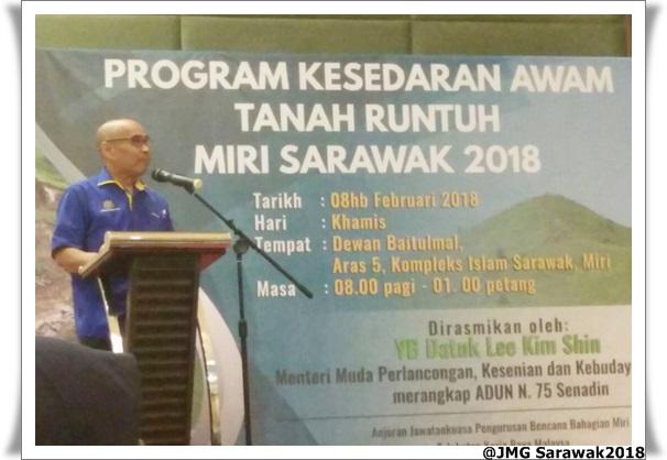PROGRAM KESEDARAN AWAM TANAH RUNTUH MIRI SARAWAK 2018