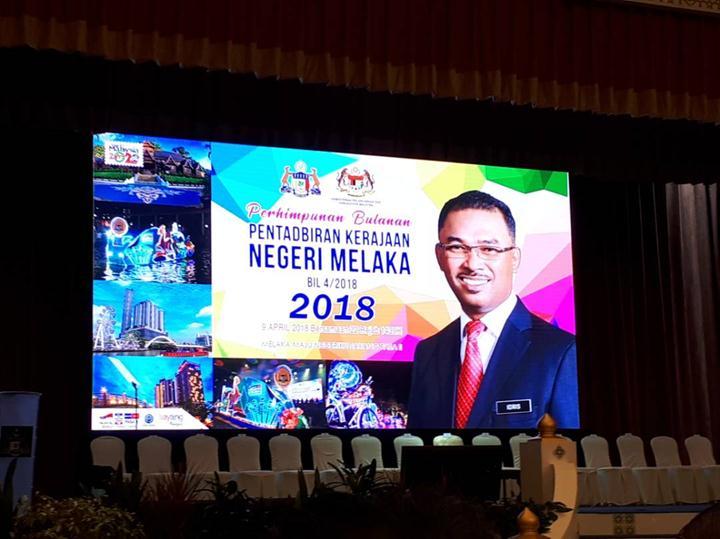 Perhimpunan Bulanan Melaka