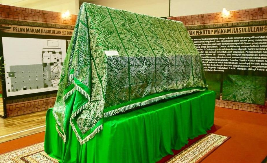 Pameran Artifak dan Bahan Sejarah Rasulullah SAW dan Para Sahabat Baginda RA di Kuantan, Pahang