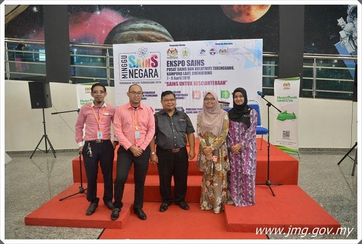 Pameran PPM di Pusat Sains & Kreativiti Terengganu Berjaya Menarik Tumpuan Ramai