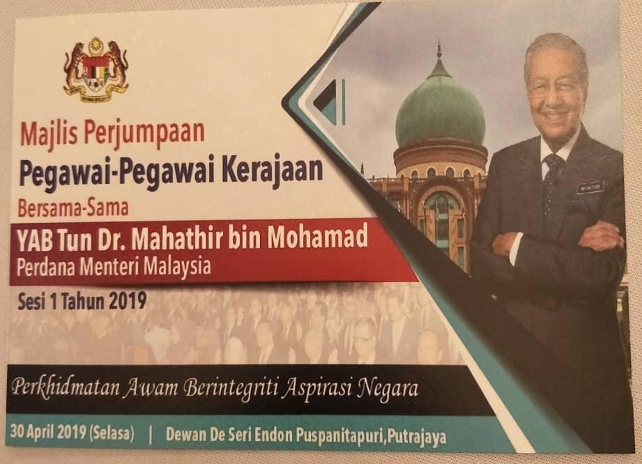 Majlis Perjumpaan Pegawai-pegawai Kerajaan Bersama PM