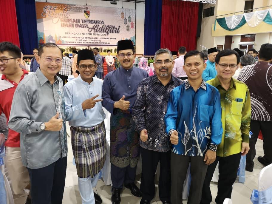 Sambutan Hari Raya Aidil Fitri peringkat Negeri Sembilan