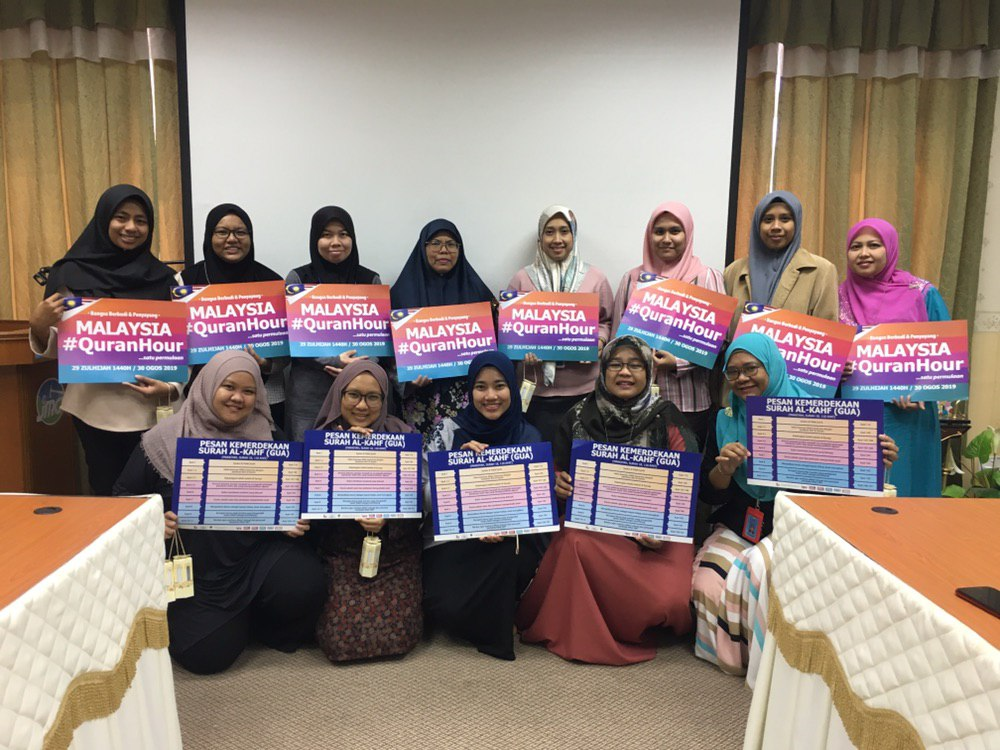 Malaysia Quran Hour