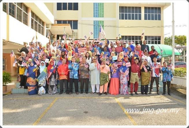SAMBUTAN HARI KEBANGSAAN KE-62 BAGI TAHUN 2019 PERINGKAT PUSAT PENYELIDIKAN MINERAL