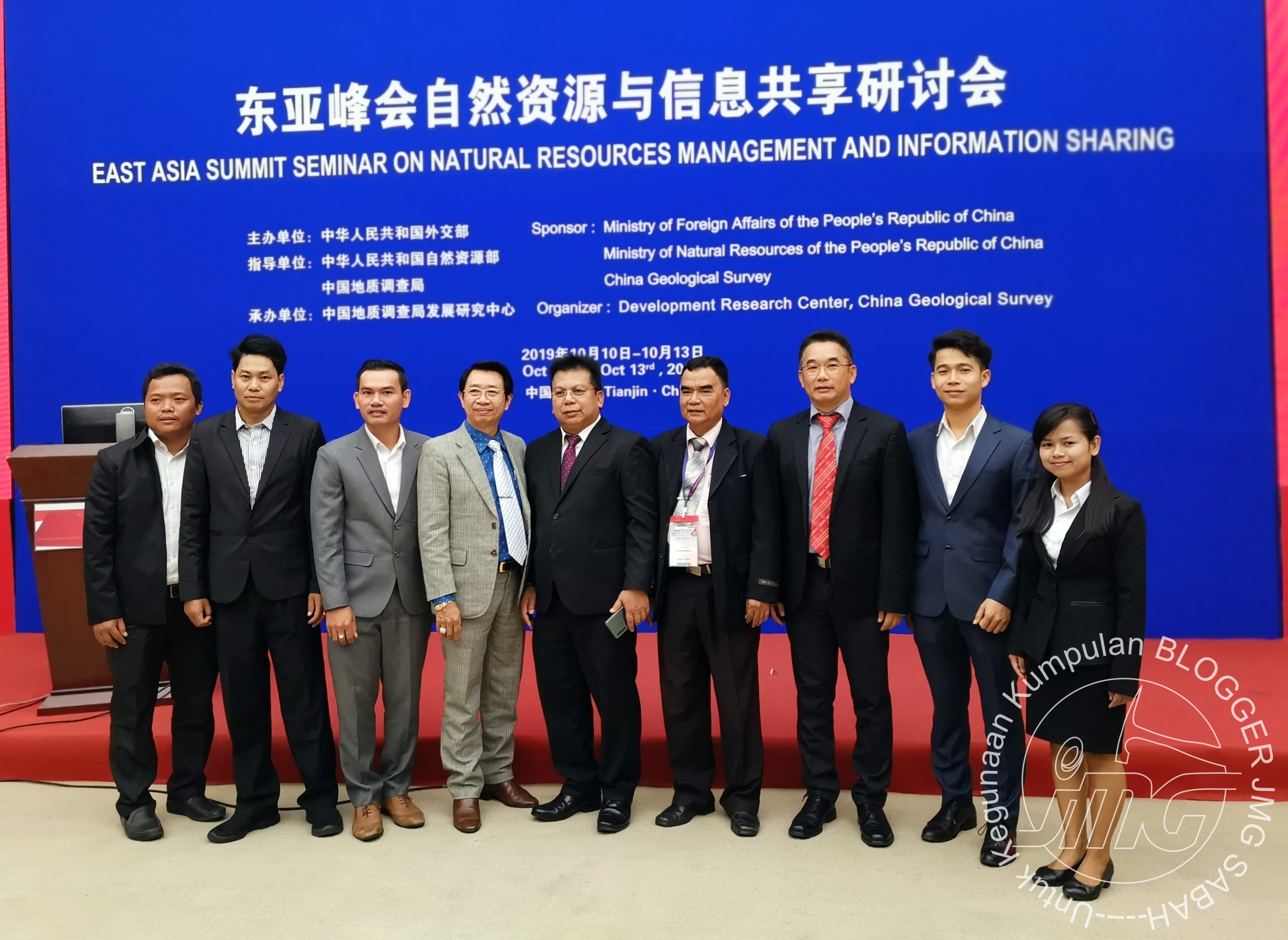 East Asia Summit Seminar On Natural Resources Management and Information Sharing