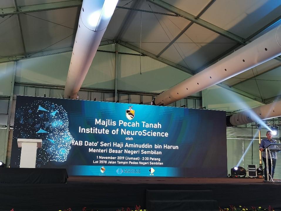 Majlis Pecah Tanah Institute of NeuroScience