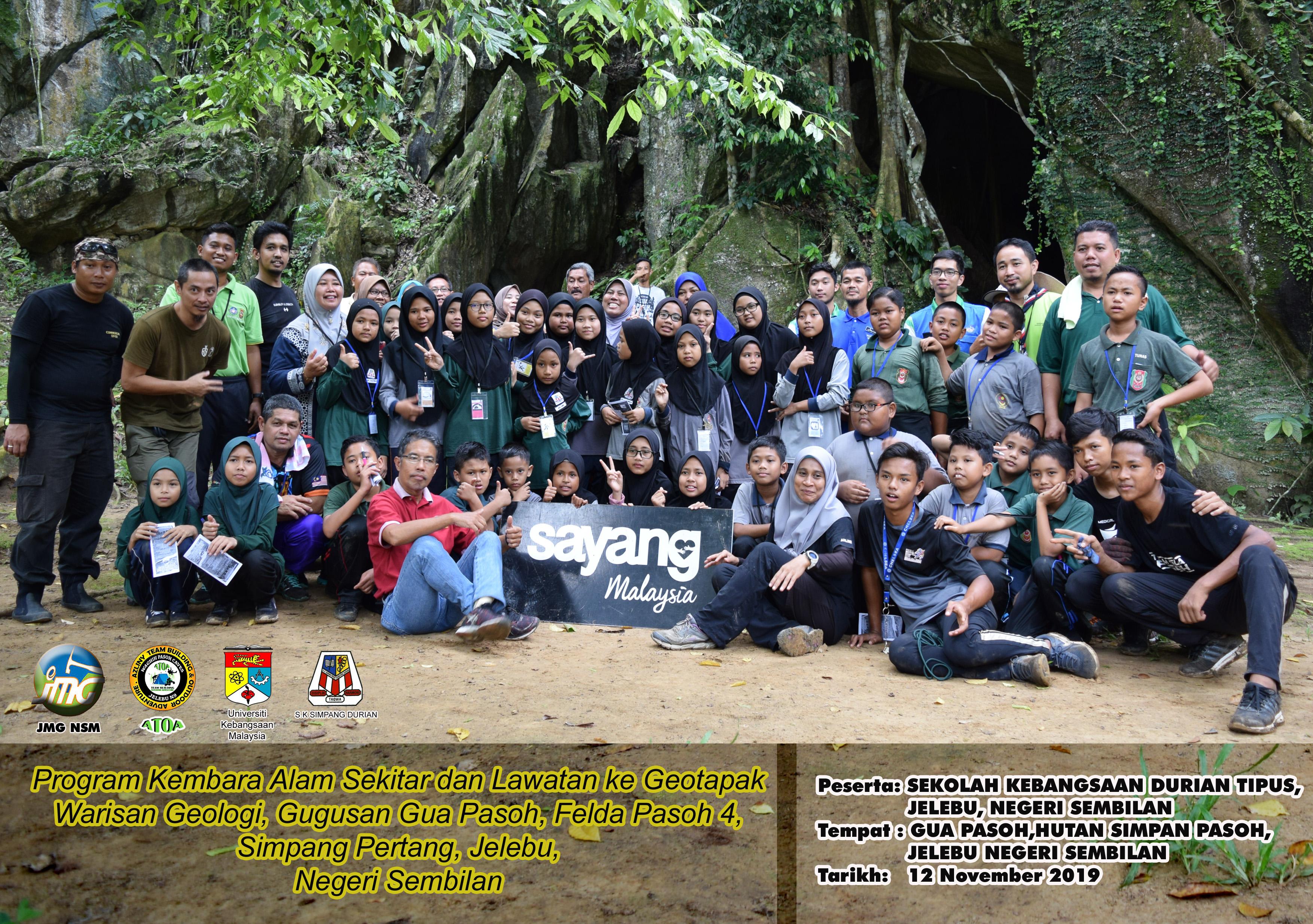 Program Kembara Alam Sekitar