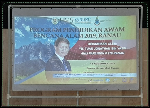 PAMERAN SEMPENA PROGRAM PENDIDIKAN AWAM BENCANA ALAM 2019 : SIRI 2, RANAU