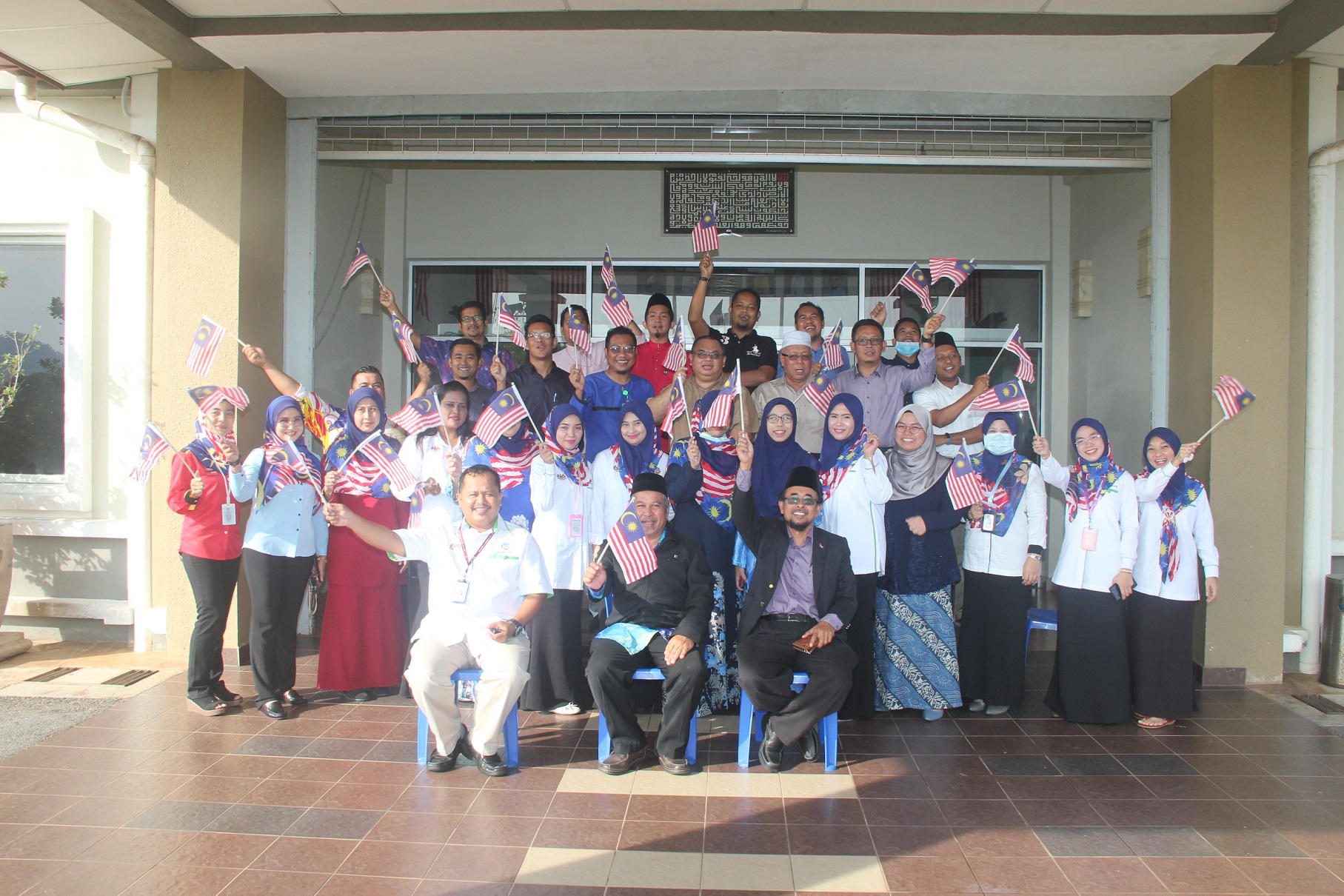 Program Sambutan Hari Kemerdekaan dan Ceramah Kemerdekaan JMG Pahang 2020