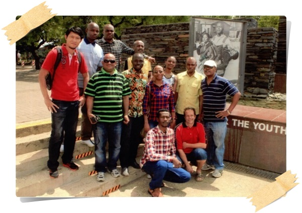 NAM S&T Centre-DST Training Fellowship on Minerals Processing and Beneficiation
