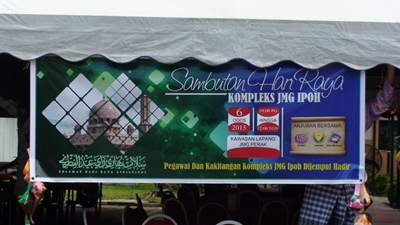 Jamuan Hari Raya Kompleks JMG Ipoh
