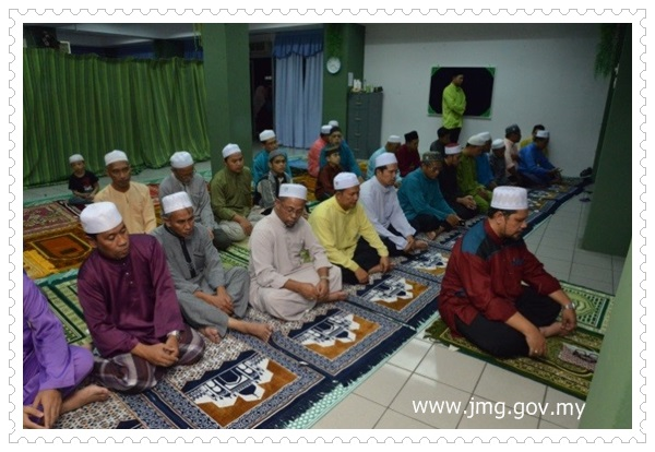 SAMBUTAN IHYA' RAMADHAN DI PUSAT PENYELIDIKAN MINERAL, JABATAN MINERAL DAN GEOSAINS MALAYSIA