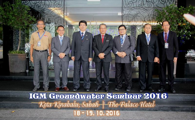 IGM GROUNDWATER SEMINAR 2016