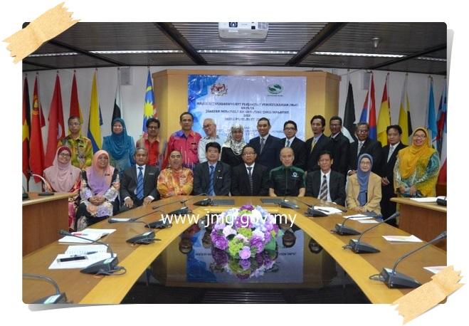Majlis Menandatangani Perjanjian Persefahaman (MoU) antara Jabatan Mineral dan Geosains (JMG) dan Syarikat Merc Resources Sdn Bhd (MRSB)