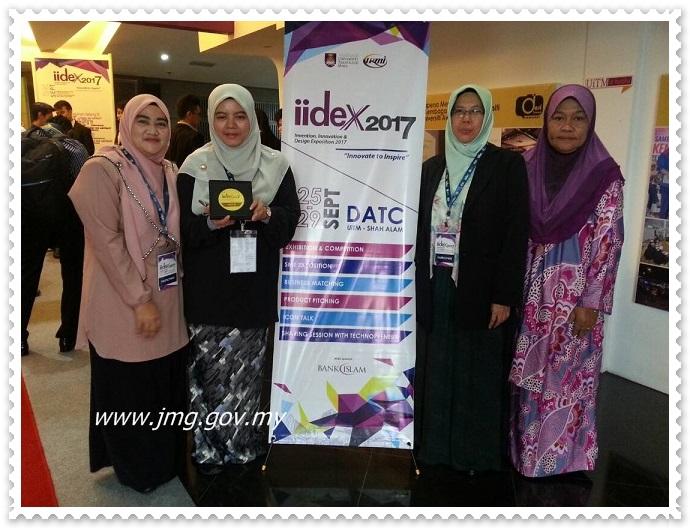 PUSAT PENYELIDIKAN MINERAL, JMG menggondol Pingat EMAS DALAM iidex2017