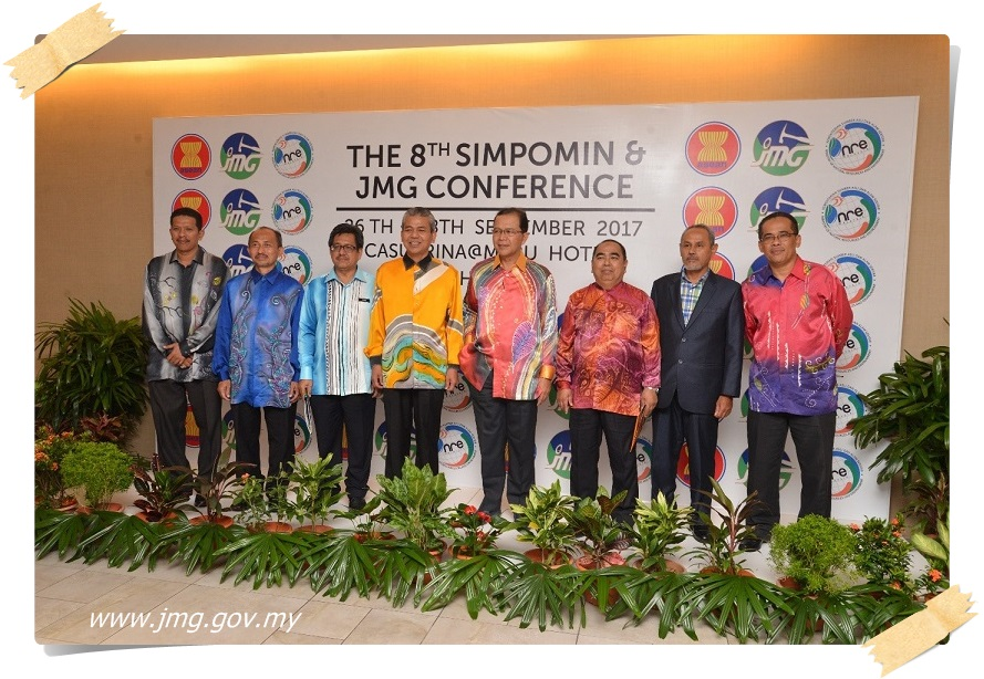 8TH MINERAL SYMPOSIUM 2017 (SIMPOMIN 2017)