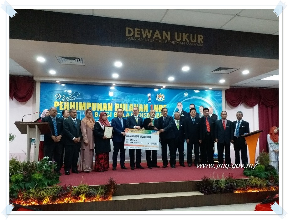 PPM Menjadi Juara Pertandingan Inovasi 1NRE, 2017 Kementerian Sumber Asli dan Alam Sekitar